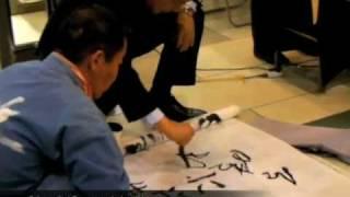 【中川秀直】1109広島「天晴地明」が座右の銘です。 中川秀直 検索動画 22
