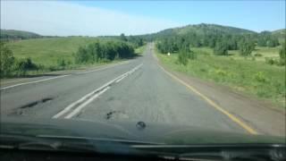 дороги Учалы