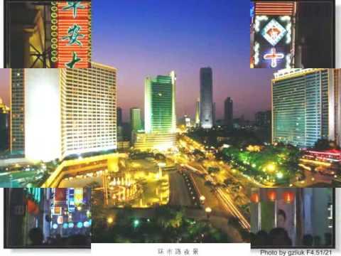 Welcome to Guangzhou 有没有人告诉你
