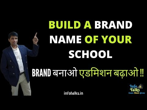 5-ways-school-can-build-a-brand-|-how-to-increase-school-admission|-get-free-e-book