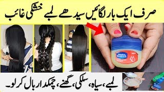 Super Fast HAIR Growth Remedies & Hair Loss Dandruff Treatment