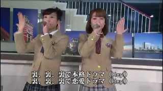 2014年4月23日 J:COM 夕なび 湘南~横浜より.
