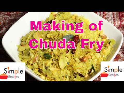Chuda Fry | How Prepare Chuda Fry | Simple Recipes thumbnail