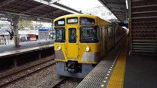 西武2000系 2539F+2047F 小平駅到着~発車 '19.10.08