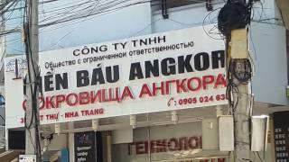 видео Карта Вьетнама на русском языке с отелями