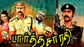 Parthasarathy Tamil  Full Movie | Tamil Super Hit Movie | Tamil Action Movie | Tamil Movie