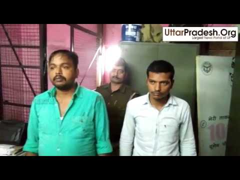 Tiles Trader Shot In Vibhuti Khand Gomtinagar Accused Arrested Watch Video