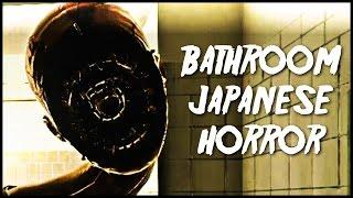 watch where you poop   bathroom japanese horror game