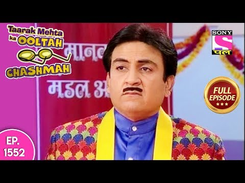 Taarak Mehta Ka Ooltah Chashmah - Full Episode 1552 - 13th November, 2018