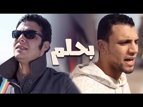 @AxeerStudio | Ba7lam | ZAP Tharwat | Cairokee | Hany Adel