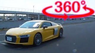 【360度 VR試乗】レース直系スーパーカー、アウディ R8 V10プラス