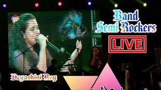 বলো কি আছে গো//Bolo ki ache go//R.d. Burman/Live Cover BSR & Deyashini Roy.    Show inq-9332329334