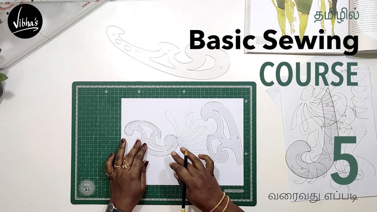 Sewing Course 5 — How to use French Curve