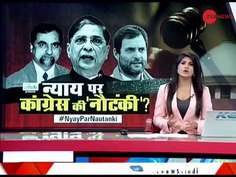 TTK: Congress expressed skepticism over Chief Justice after SC's decision came against them?