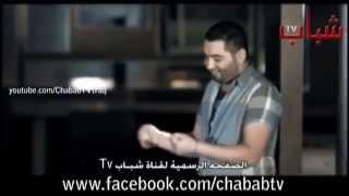 Oras satar - el toba / أوراس ستار - أعلن التوبة