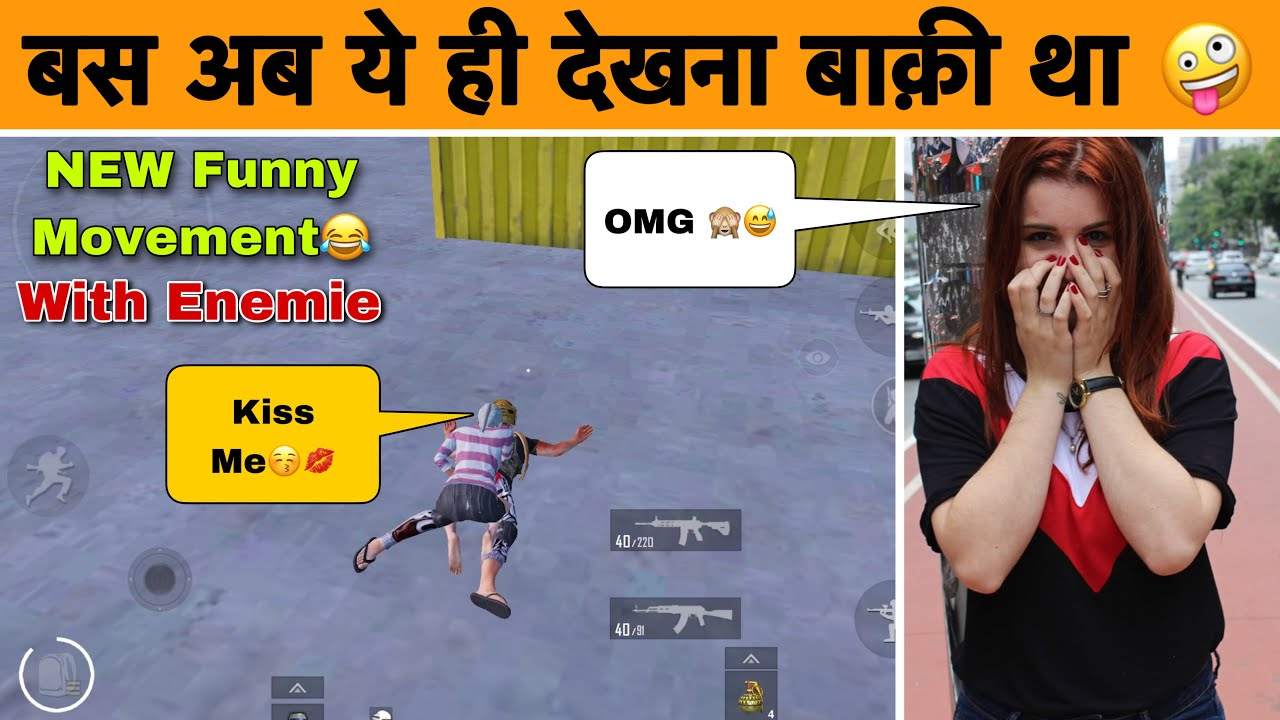 🙈Pubg Mobile 0.19.0 Update | WTF & Funny Moments | Pubg Mobile Gameplay