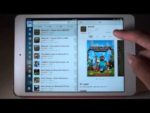 Tongbu — How to Get FREE Paid iOS Apps and Games On Your iPhone, iPad, or iPod touch