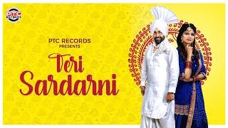 Teri Sardarni | Latest Song | Beant Dhillon | PTC Records