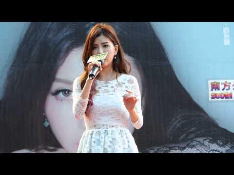 20131005 BY2 專輯簽唱會 不哭了 台南南方公園