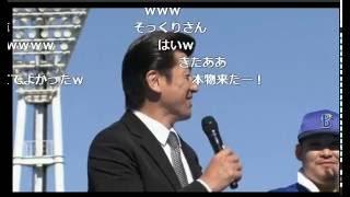 グラブルガチャまとめてます→https://www.youtube.com/playlist?list=PL...