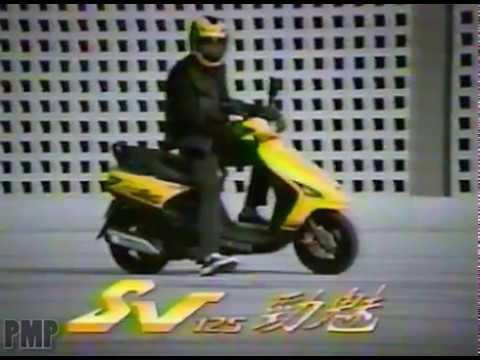 Yamaha SV 125 Motorcycle (1998) - Taiwanese Ad