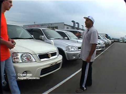 Япония Авто барахолки