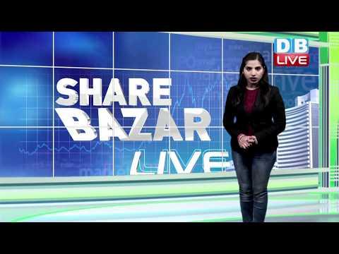 Share Market में गिरावट | Share Market Updates | Nifty | sensex |#DBLIVE