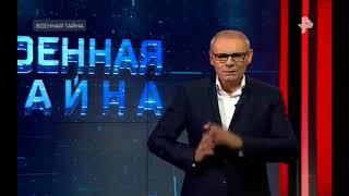 Военная тайна с Игорем Прокопенко   26 08 2017