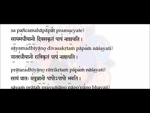 Ganapati Atharva Sheersham / Ganapati Upanishad with lyrics for learning ( Powerful Ganesha Mantra )
