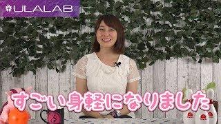 プロボウラー姫路麗が発信するトーク番組『うららぼ』。第63話では、3年...