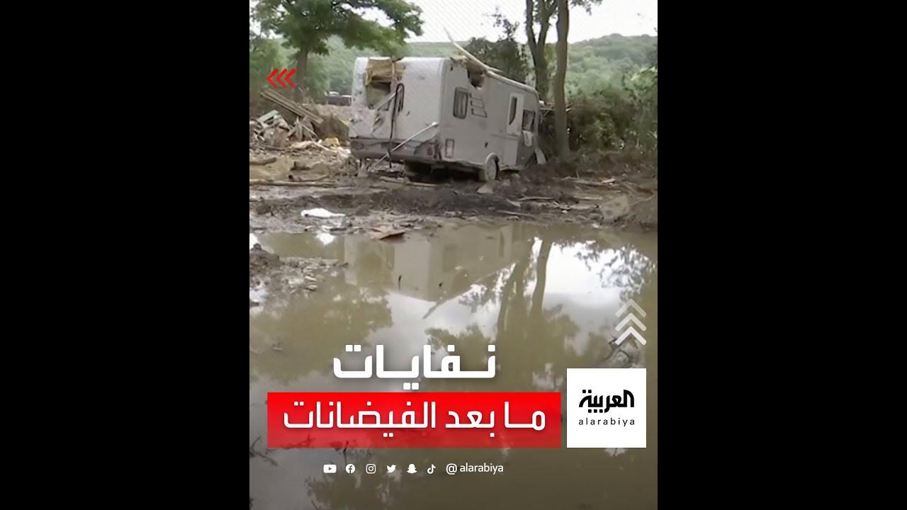 عمال يجمعون مركبات تضررت بعد الفيضانات التي ضربت ألمانيا  - نشر قبل 4 ساعة