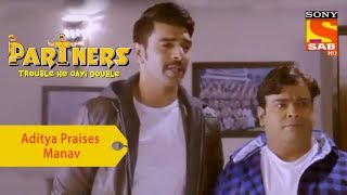 Your Favorite Character | Aditya Praises Manav | Partners Double Ho Gayi Trouble
