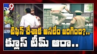 Police question maids, security at Kodela residence - TV9