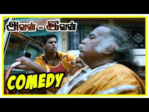 Avan Ivan Movie Comedy Scenes | Avan Ivan Tamil Full Movie Comedy | Vishal | Arya | Vishal Comedy