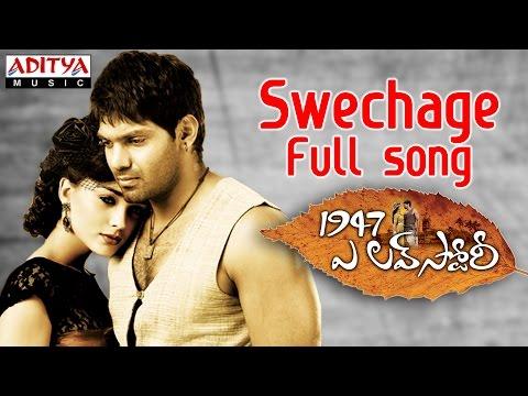 Swechage Full Song  1947 A Love Story Movie  Aarya, Amy Jackson