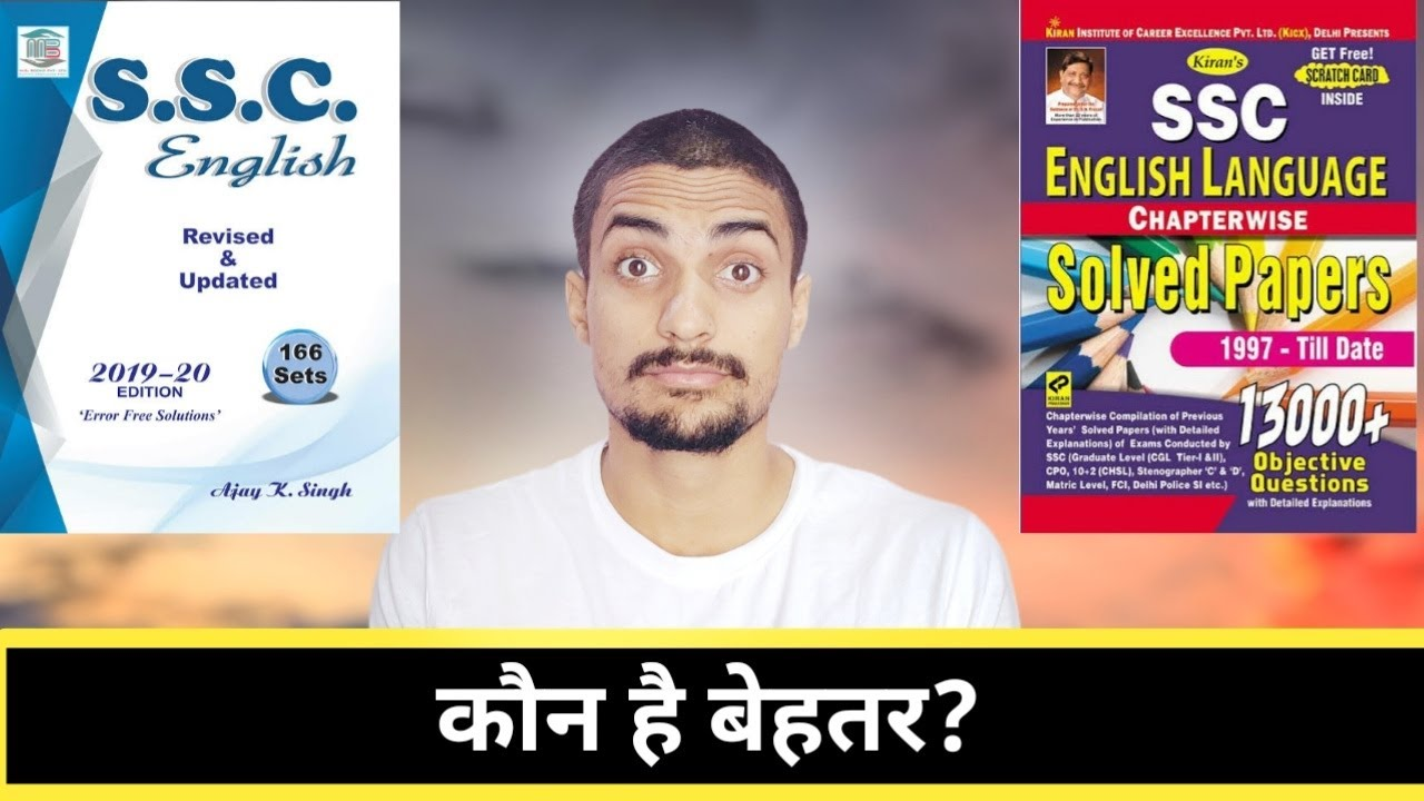 Kiran SSC English vs MB SSC English - Best Book for English Preparation for SSC??
