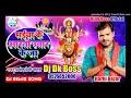 Parmod Premi New Bhakti Bhojpuri Navratri Song Maiya Ke Aarti mp3 song Thumb