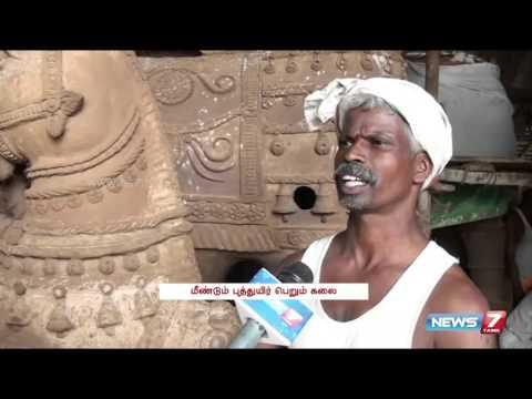 Terracotta sculpture making art rejuvenates at Perambalur | Tamil Nadu | News7 Tamil |