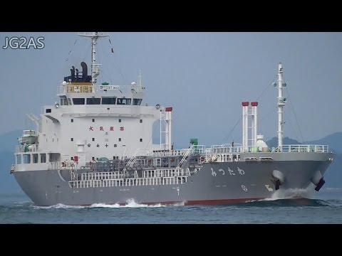 わたつみ WATATSUMI プロダクトタンカー Oil products tanker 上野トランステック 関門海峡 2016-JUL