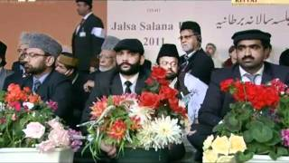 Messages of Dignitaries for Jalsa UK 2011 read by Fareed Ahmad, Secretary External Affairs UK