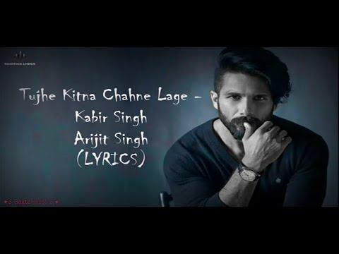 Permalink to Tujhe Kitna Chahne Lage Hum Lyrics Meaning