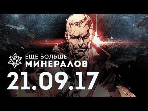 ☕ Left Alive новая игра Square Enix, ARK подобие Crysis,магнитная пушка Half-Life 2