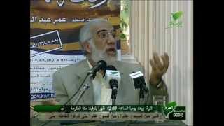 Repeat youtube video قصص رائعة لفضيلة الشيخ عمر عبد الكافي