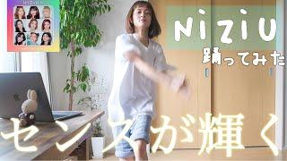 Download lagu 【NiziU】Make You Happyを初見で本気で踊ってみた。【センスが輝く】