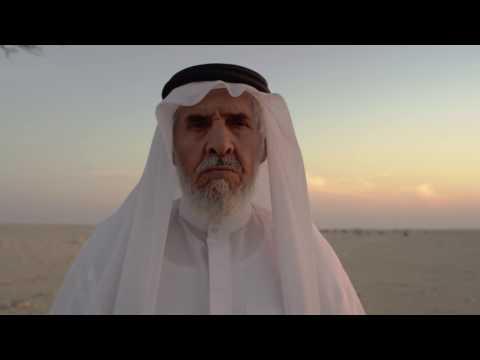 Senses Of Qatar
