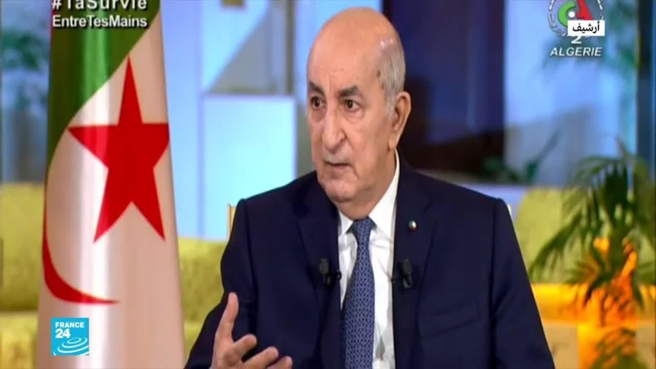 الجزائر: الرئيس تبون يستقبل قادة أحزاب في إطار مشاورات سياسية  - نشر قبل 2 ساعة