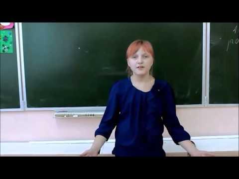 А.С.Пушкин «Зимний вечер»
