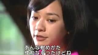 スキップ・ビート!(14)