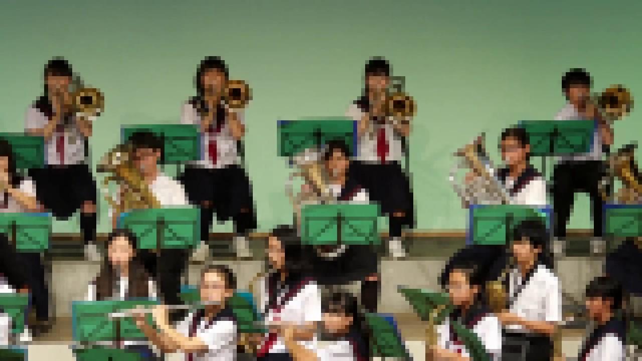 箕面市立第五中学校吹奏楽部【2017年箕面市夏の吹奏楽祭】 - YouTube