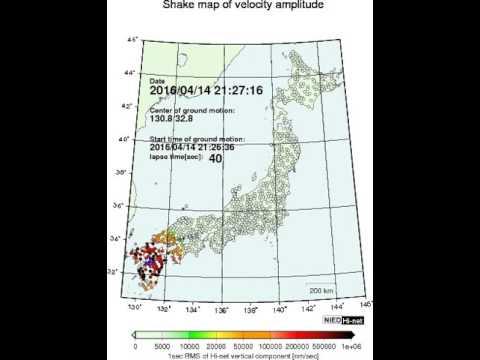 Hi-net高感度地震観測網(4/14 ...